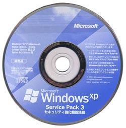 Windows Xp SP3 - Español [7Links][Full] ]+ Generador Premium Windows_xp_sp3